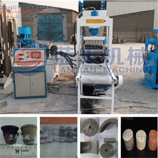 Hydraulic powder press machine,Hydraulic powder punching